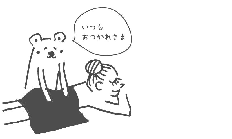himitsu_04c